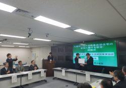 場内モニター前 左より佐賀県 副島副知事、全木協 青木理事長