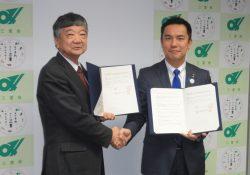 左よりJBN青木会長、三重県鈴木知事