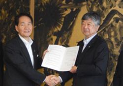左より浜田香川県知事、JBN青木会長